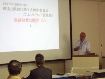 川島伸治氏の発表