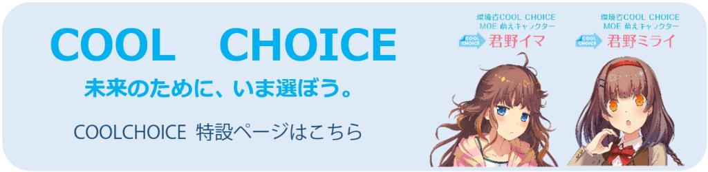 ふくおかエコライフ応援サイト(...