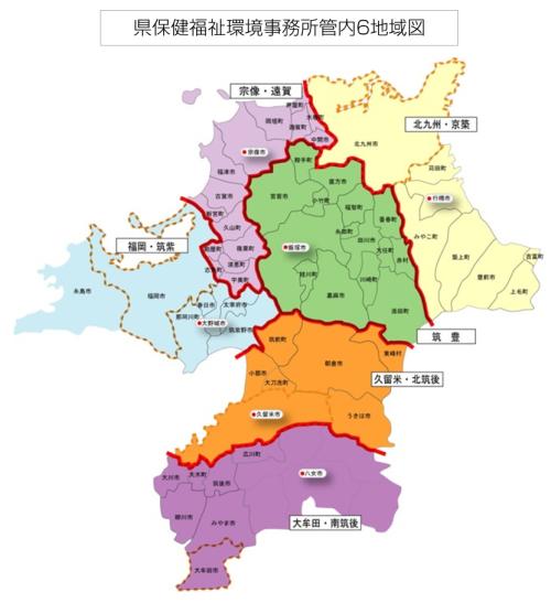 県保健福祉環境事務所管内6地域図